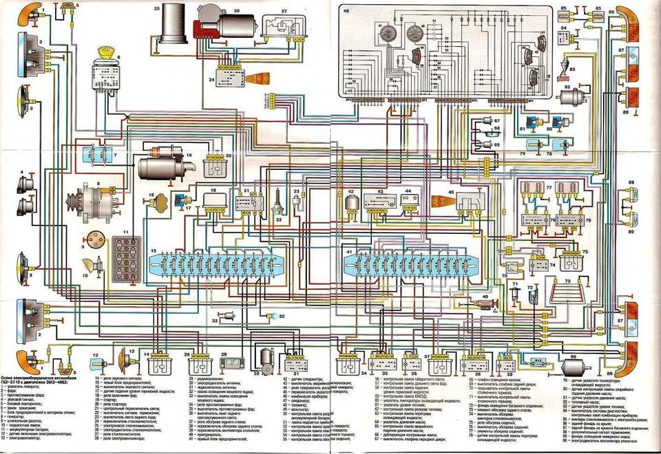 Электро схемы на 406