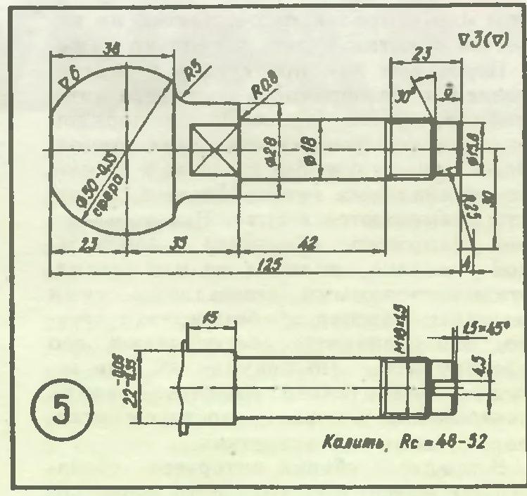 Фаркоп на ваз 2107 своими руками чертежи с размерами 65