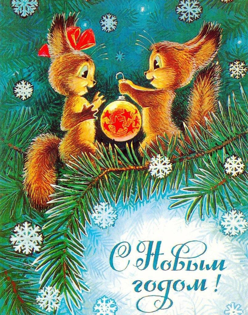 Новогодние открытки новинки