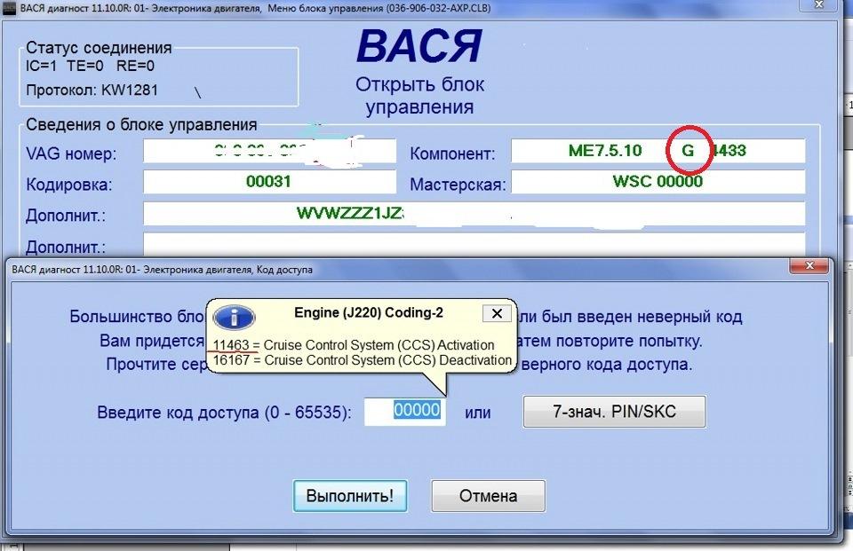 baa0cfcs-960.jpg