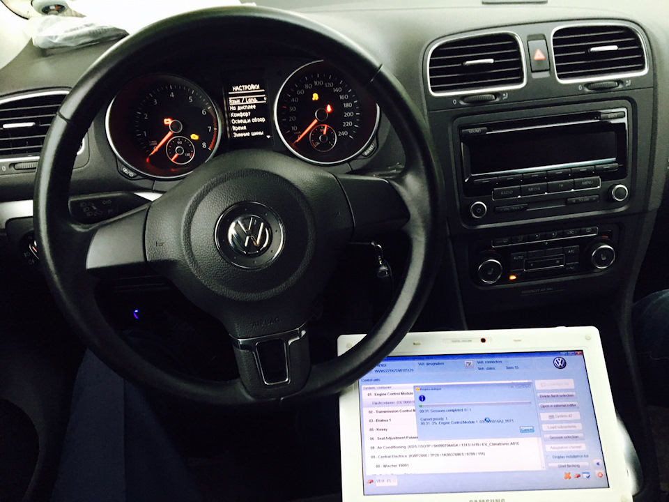 The complex of software upgrades of two Volkswagen GOLF 6 — updating