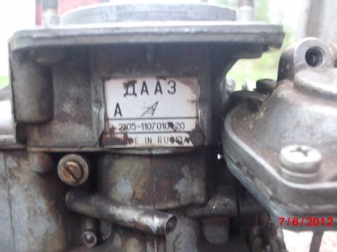 Карбюрато ДААЗ 2105 Пятерошный.