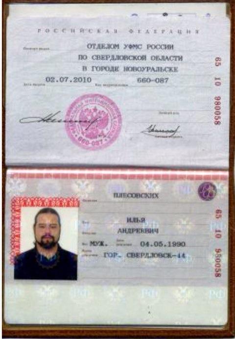 Что могут сделать со сканом паспорта робот