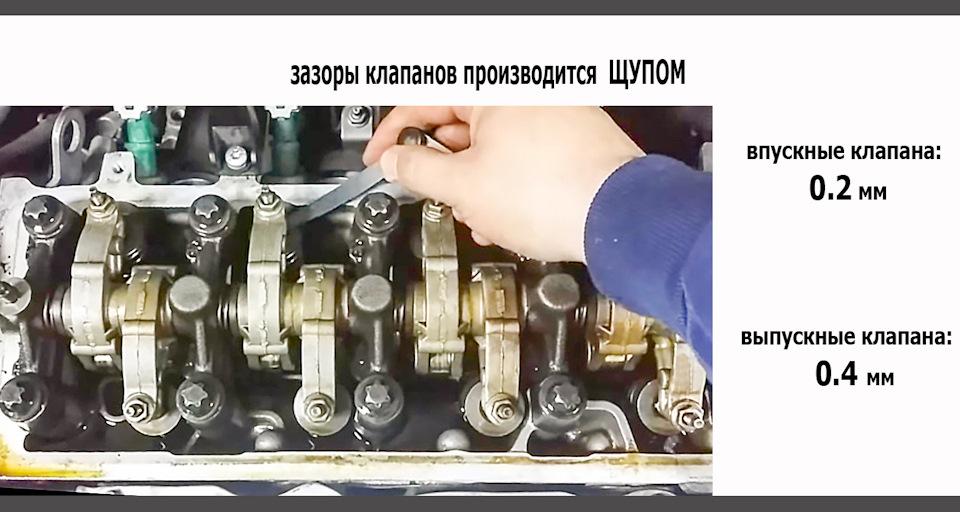 Поиск как отрегулировать клапана на уазе