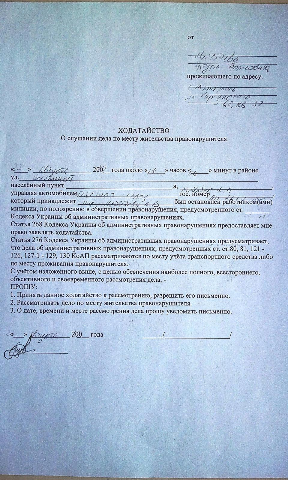 Образец приказа ответственного за охрану