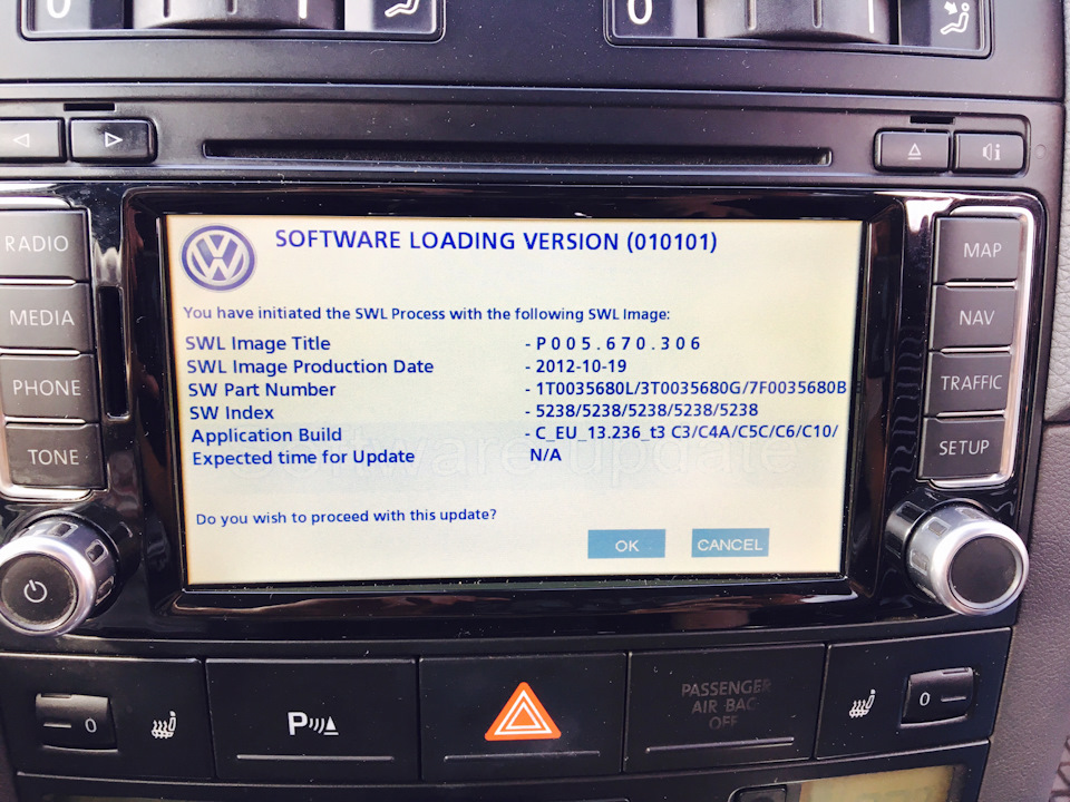 Firmware Installation Instructions for V15 V5238 Volkswagen VW