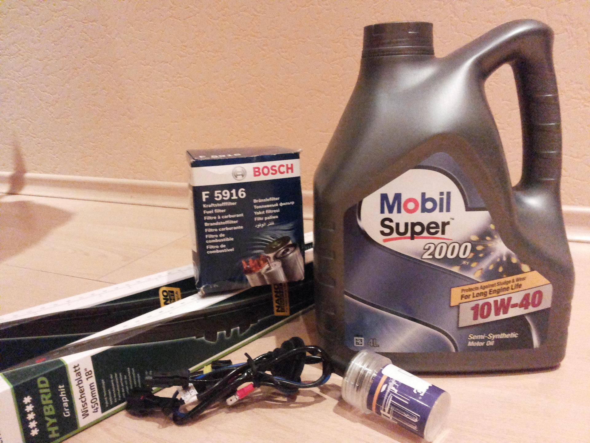 BOSCH 0 450 905 916 Kraftstofffilter
