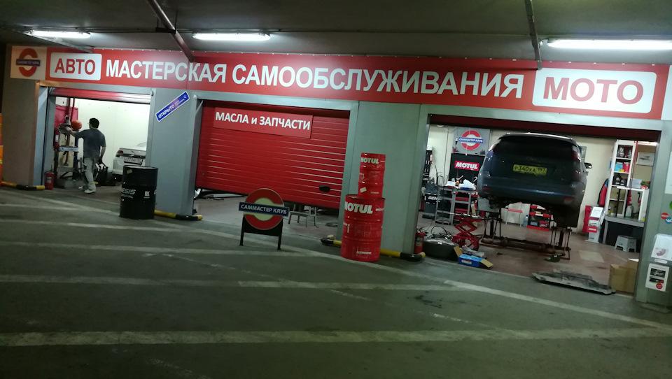 гараж самообслуживания в самаре
