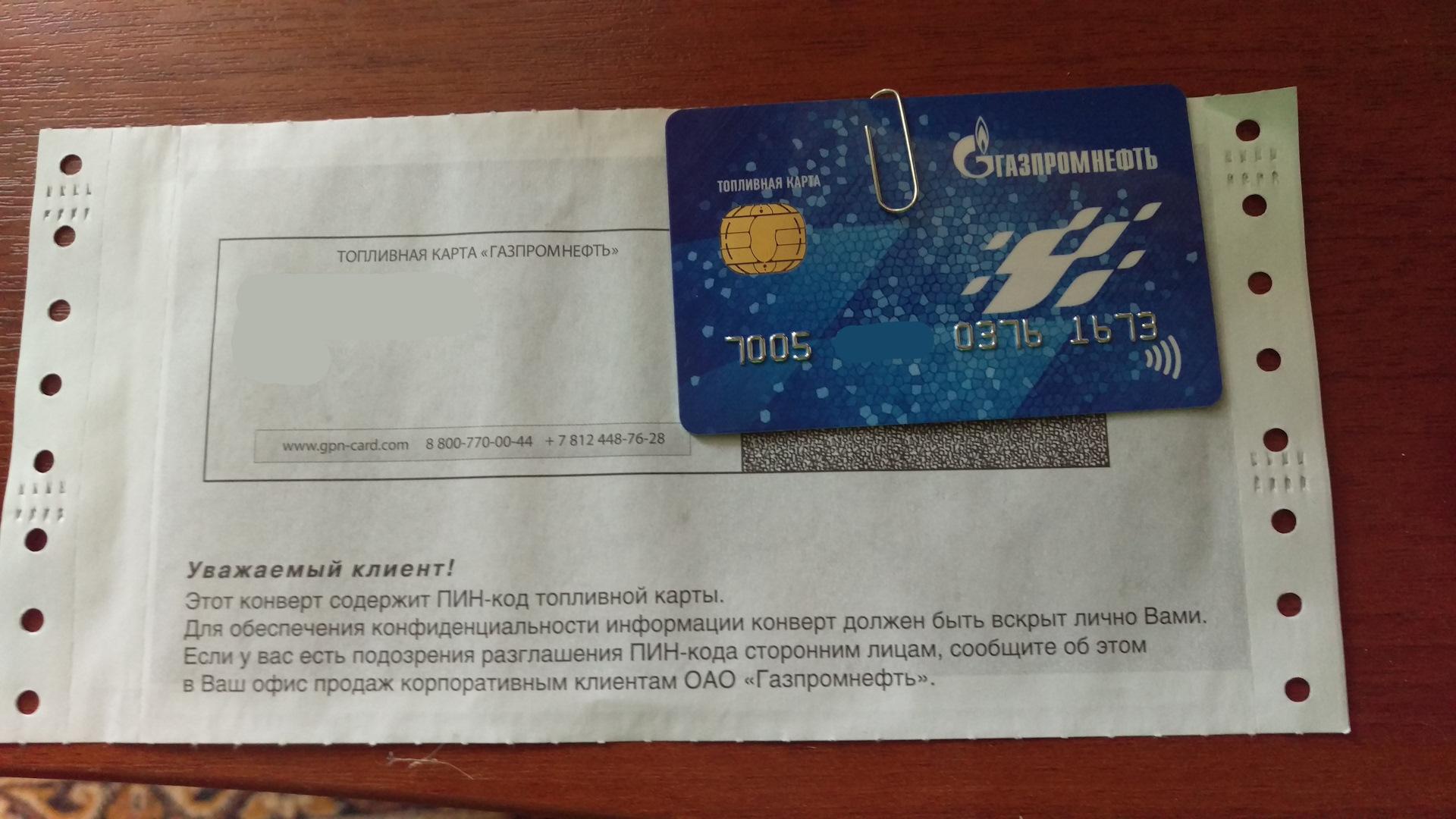 экспресс банк фото конверта с картой унитаз необходимо