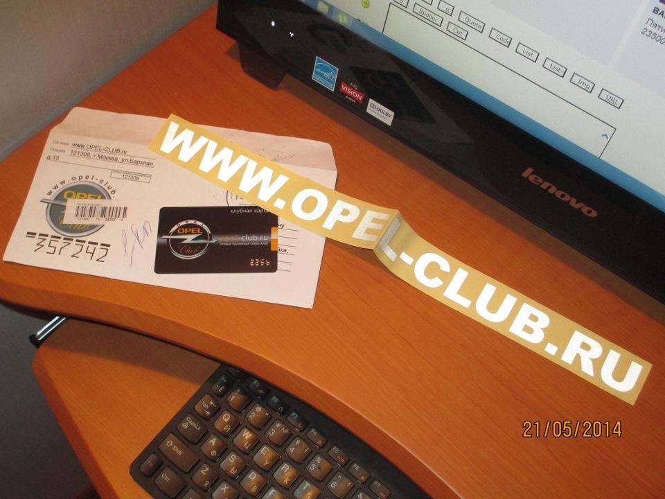 клубные наклейки opel club