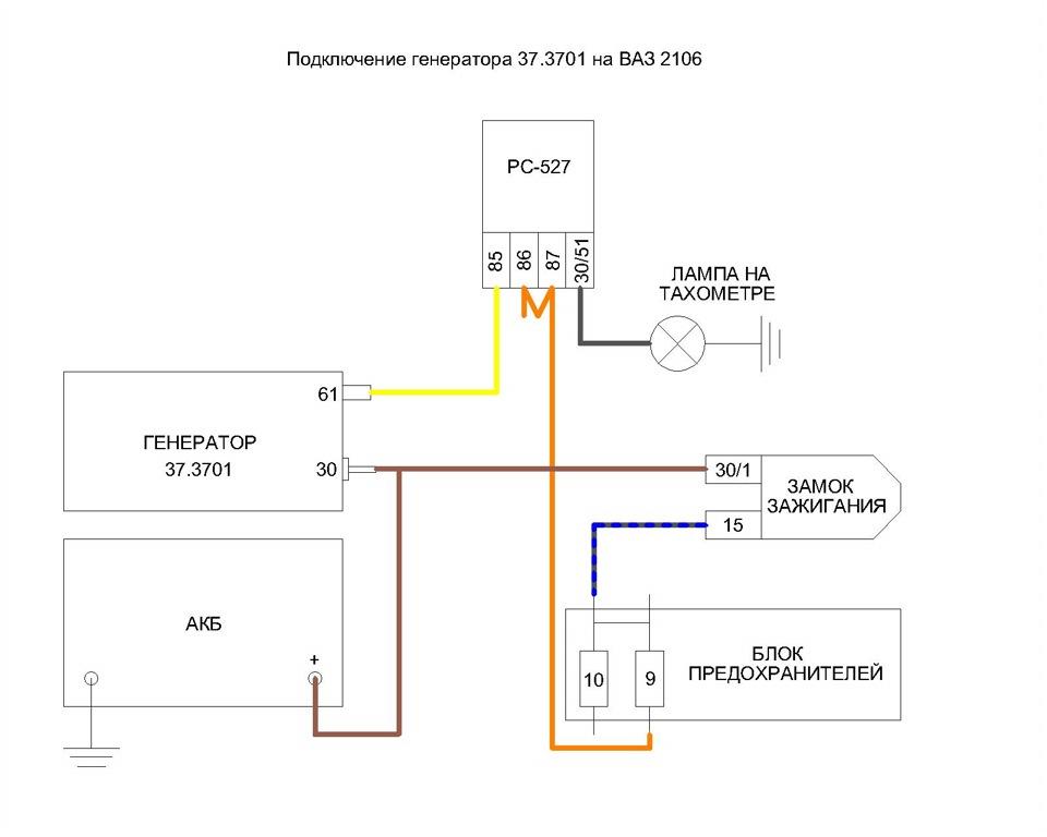 Установка генератора ваз 2108 на ваз 2106