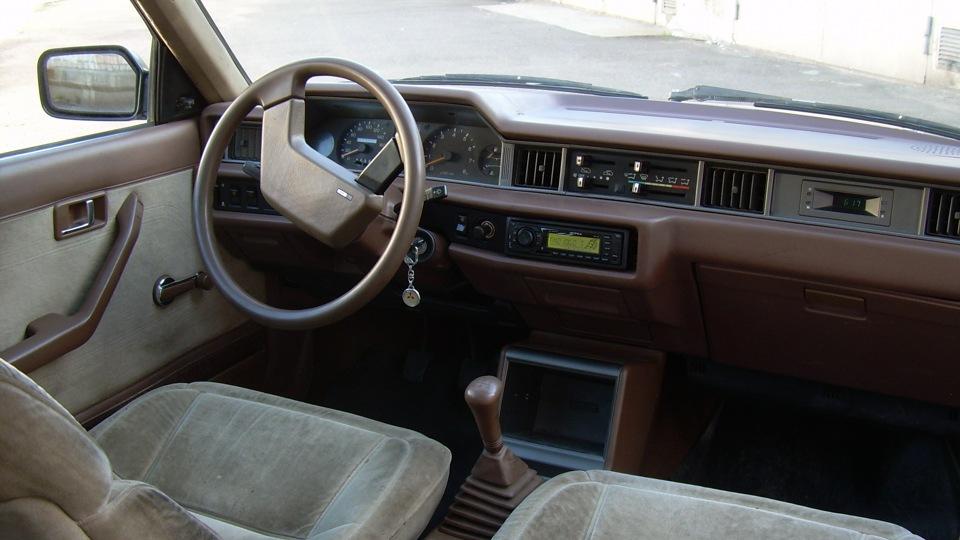 Mitsubishi Tredia Gls Drive2