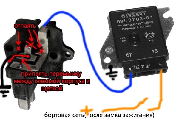 Схема подключения регулятора напряжение ваз 2106