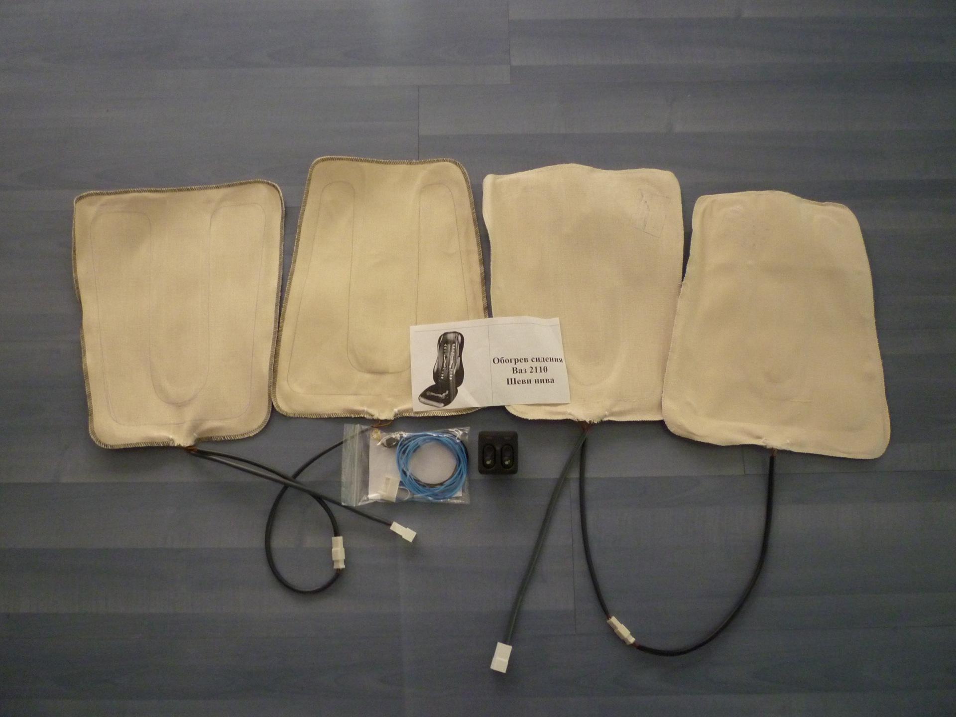 прерыватель поворотов схема шевроле лачетти