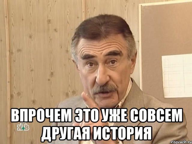 На Ебальник
