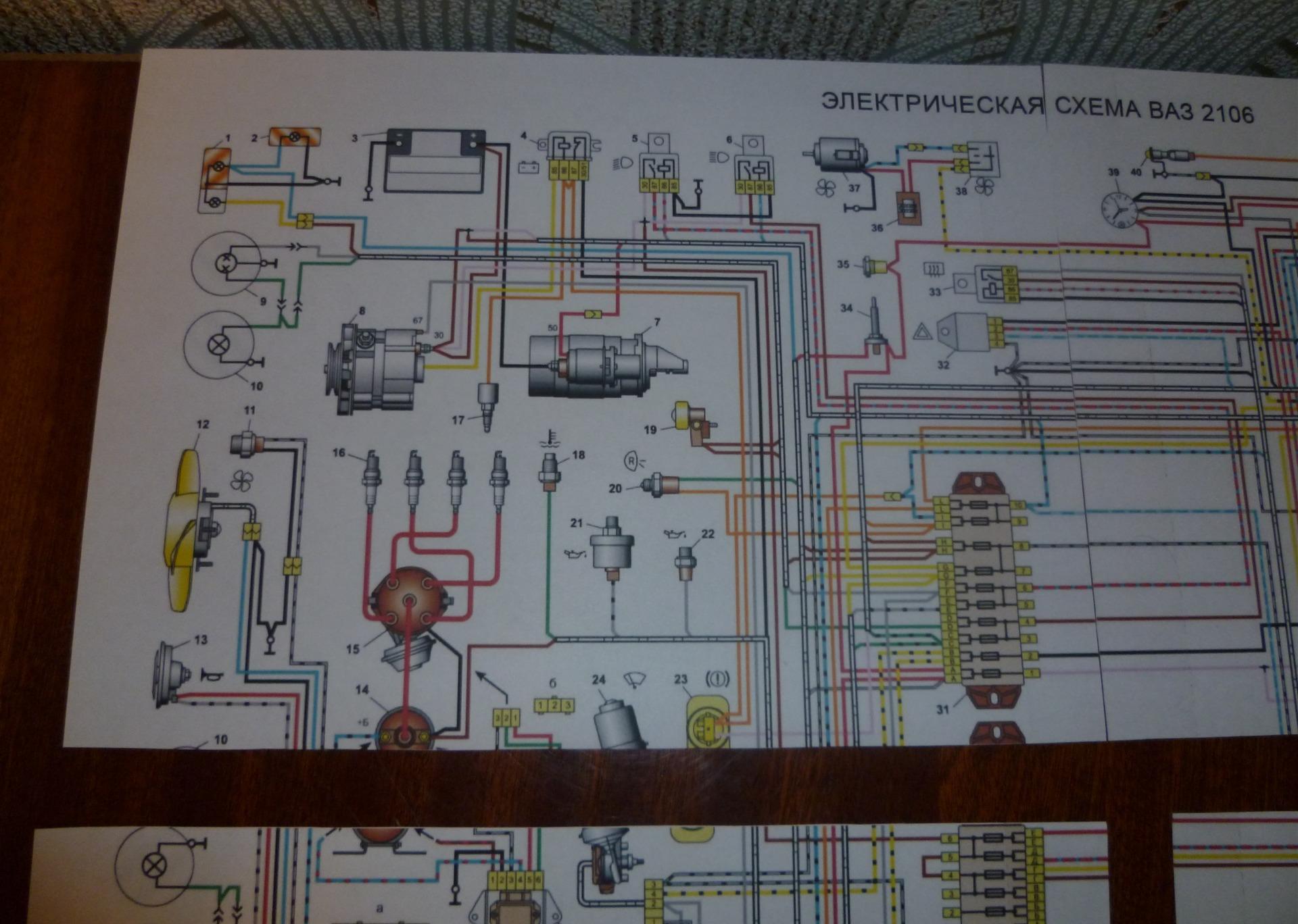 Ремонт электропроводки ваз 2106 своими руками