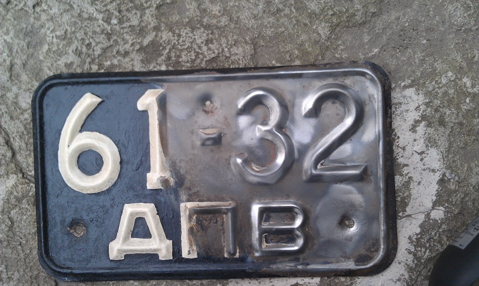 Покраска номерных знаков