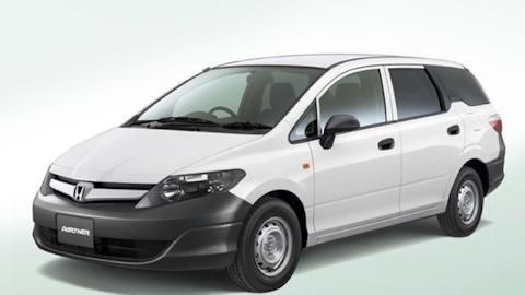 Частные объявления по продаже автомобилей хонда работа 25.ру бесплатная доска объявлений