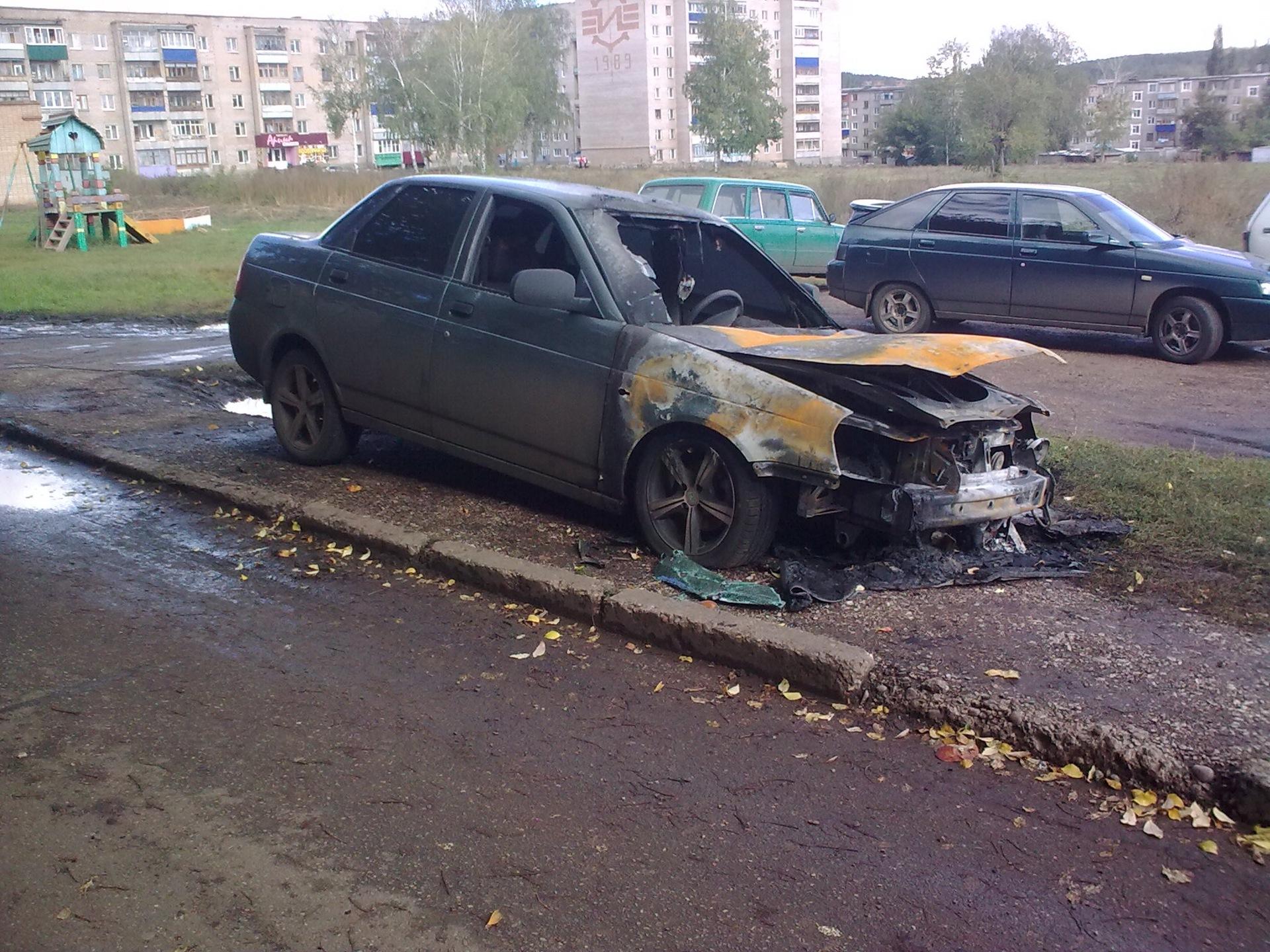 сгоревшая машина фото