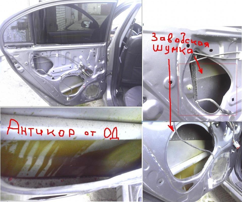 Теплоизоляция трубы канализационные пластиковые