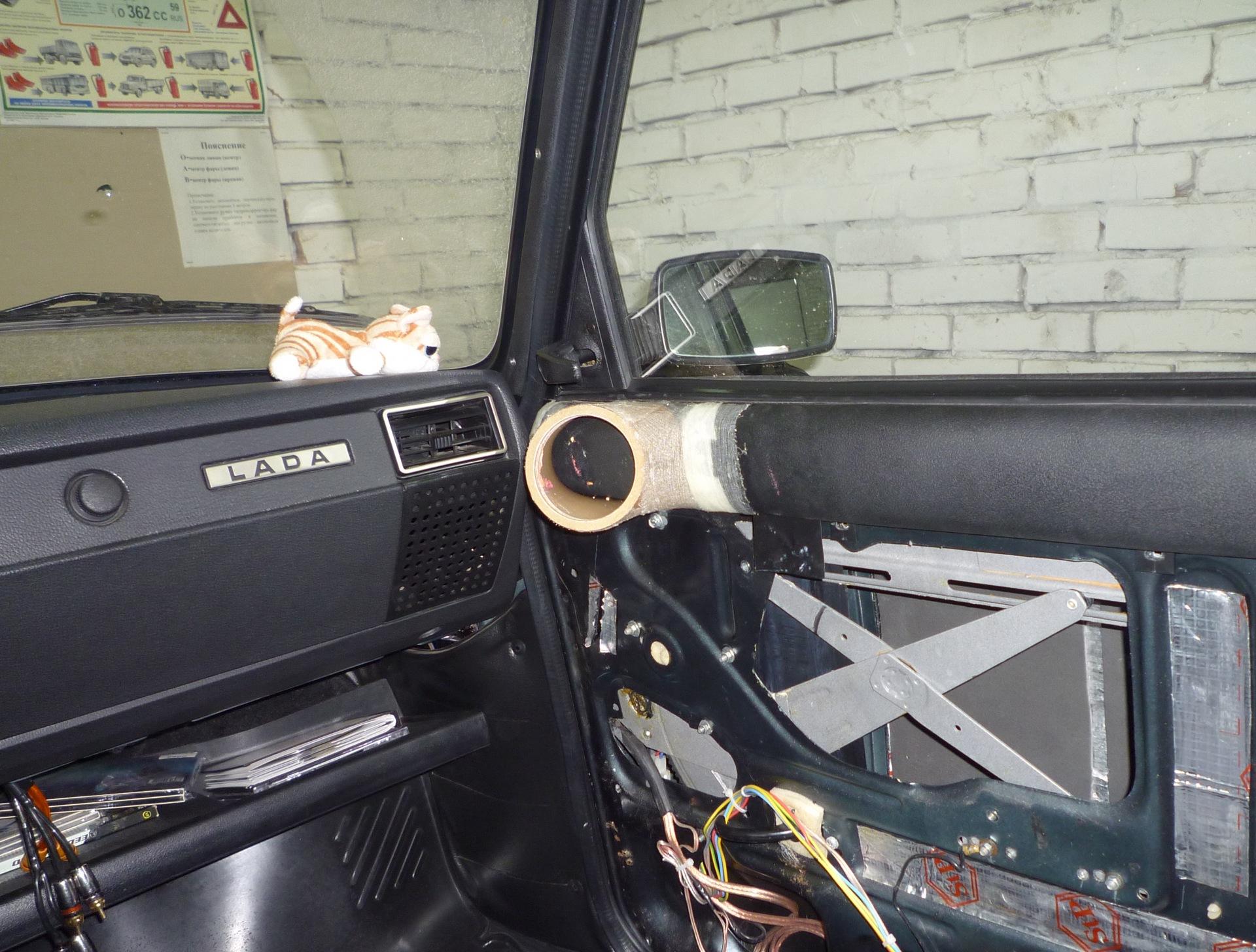 Подиумы под серединку (часть 1) - бортжурнал Лада 2107 ALPINE 2010 года на DRIVE2