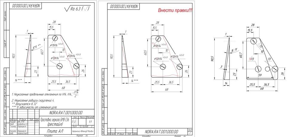 bd05bd2s-960.jpg