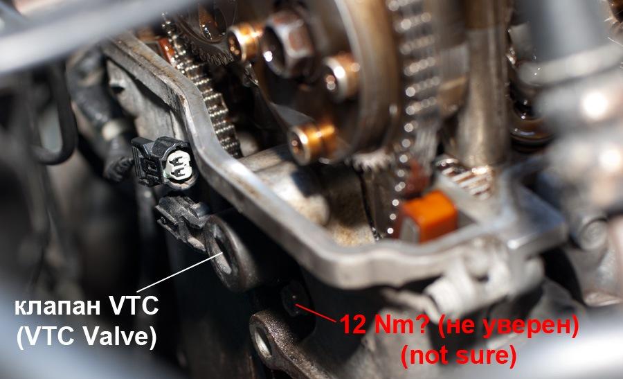 Замена масляного насоса хонда элемент Ремонт глушителя golf 5