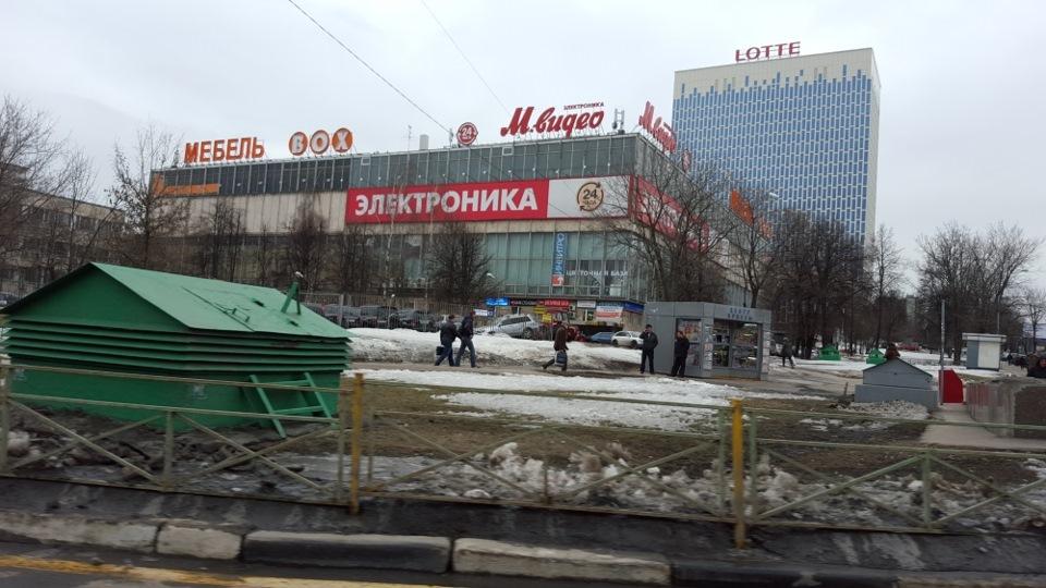 Профсоюзная 65 москва автосалон цена золота за грамм на сегодня в ломбарде москва 2017