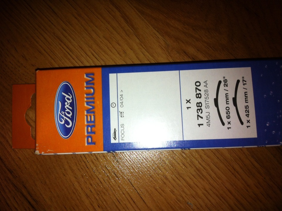 ford 1 738 870