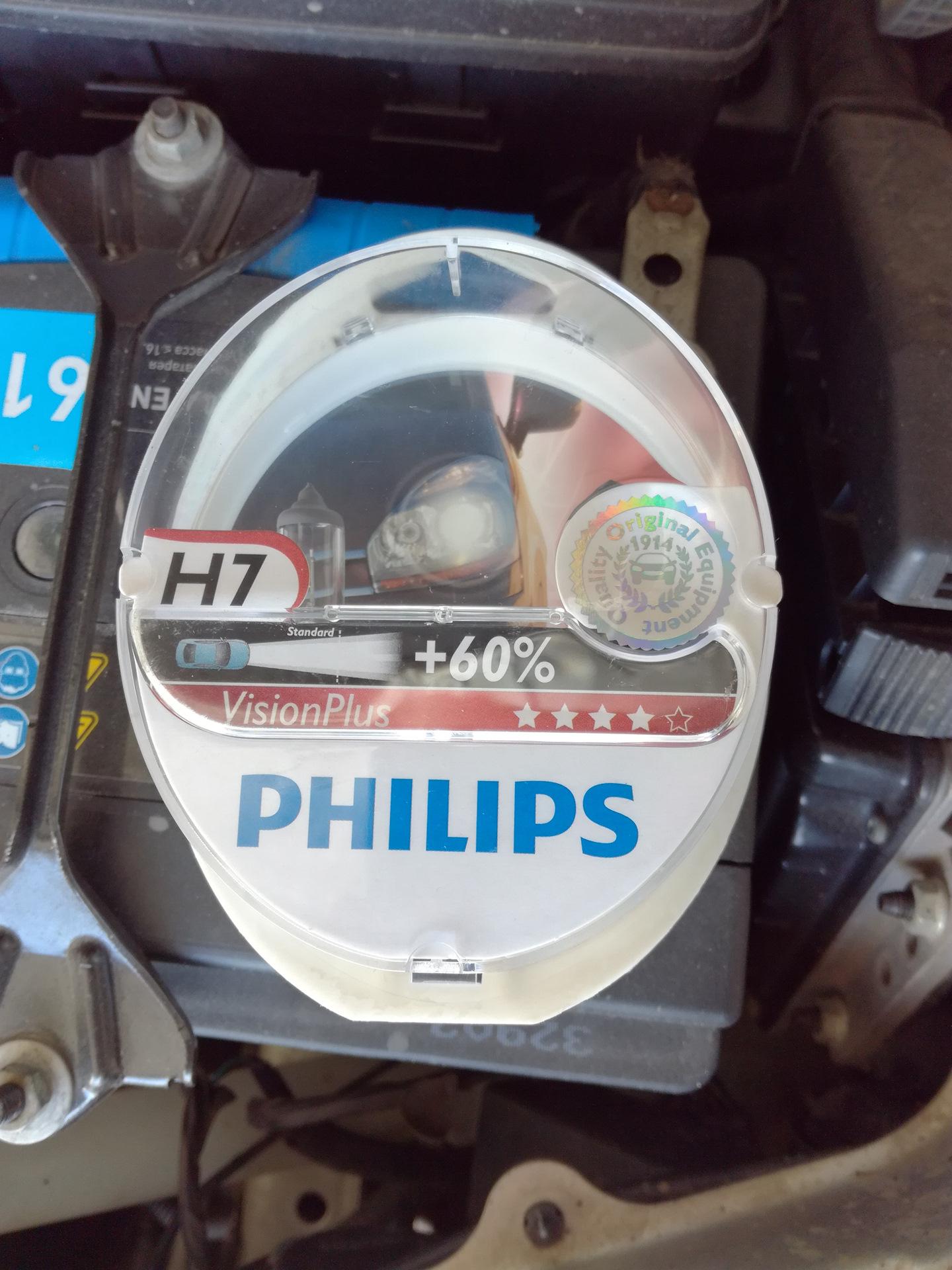 chevrolet lacetti drive2 philips