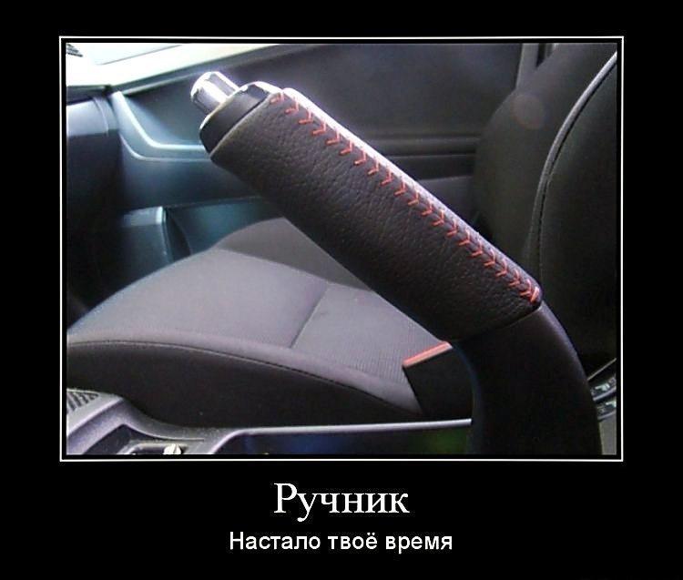 bd8d842s 960 - Устройство ручного тормоза ваз 2110