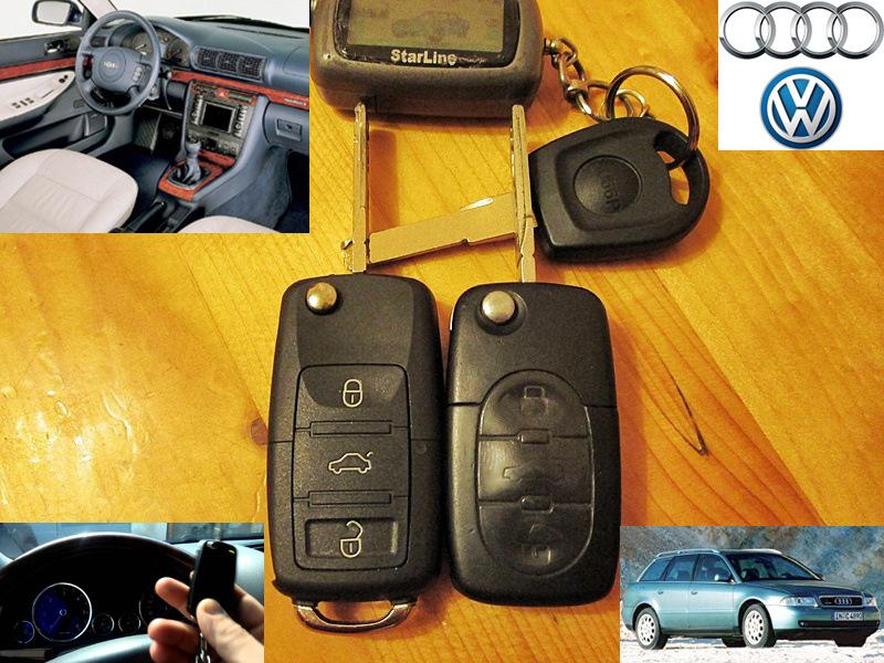 Ключи A4 B5