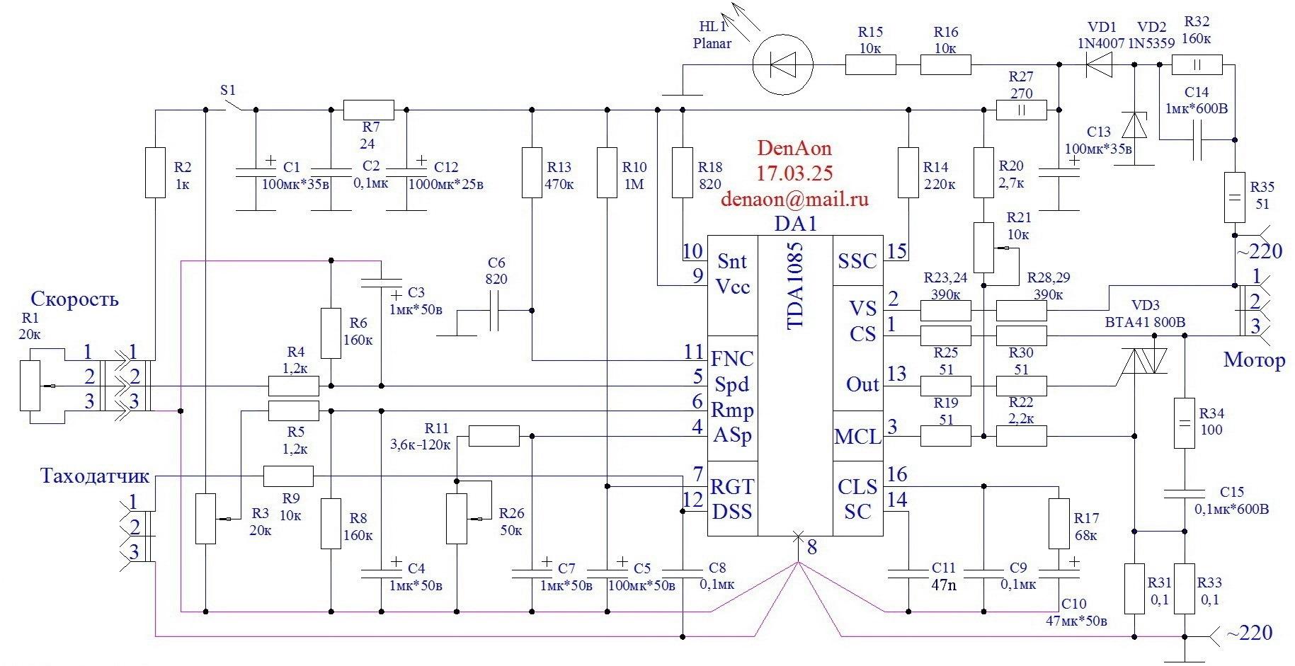 Регулятор оборотов на tda1085 схема фото 745