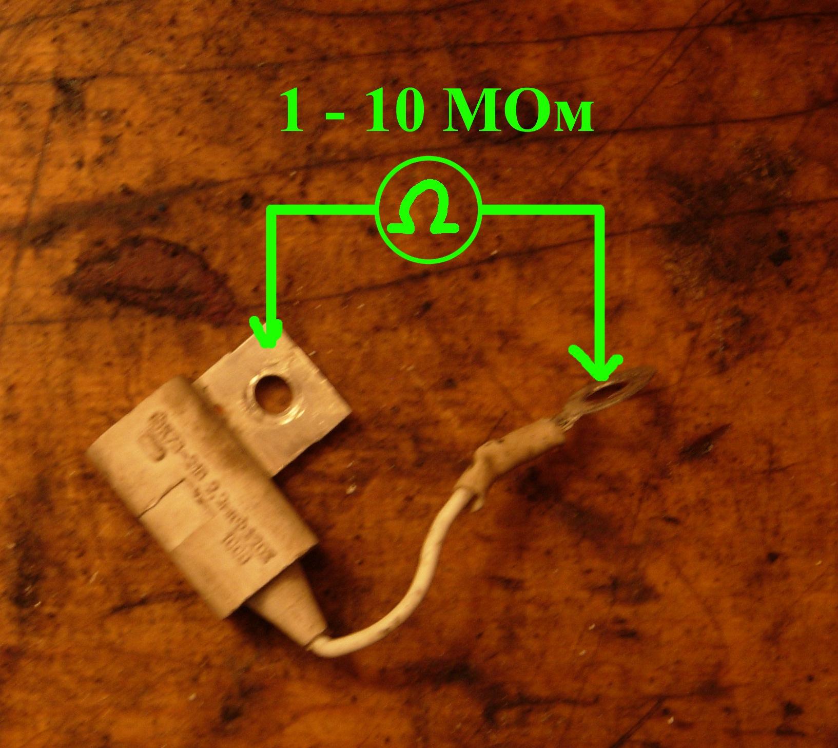 Схема генератора 46.3701 мтз установки регулятора