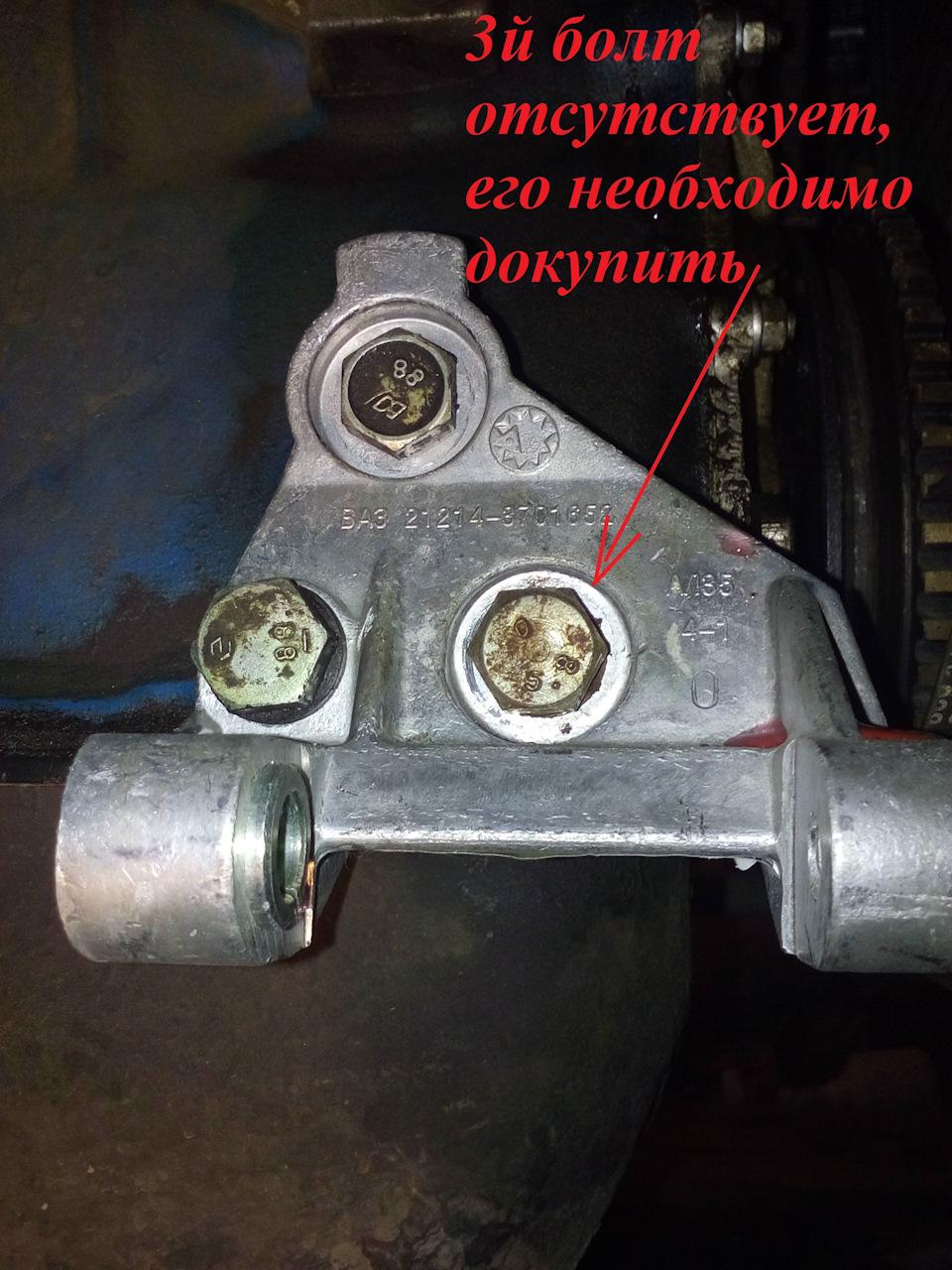 генератор 21214 3701010 схема