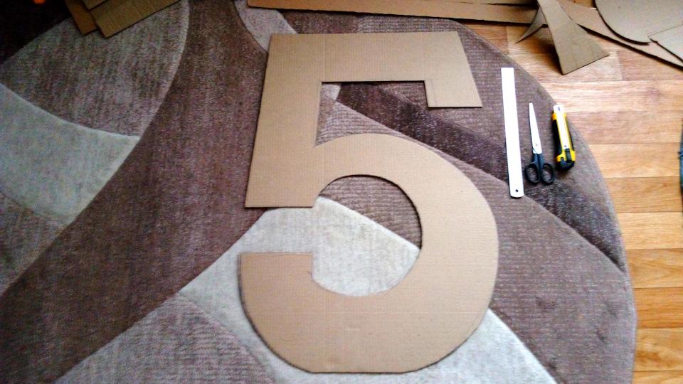 Цифра 5 из картона