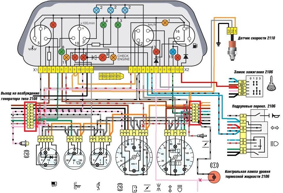 Схема приборки газ 3110