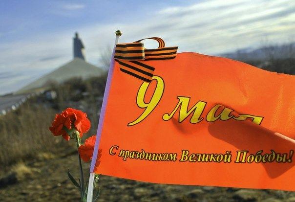 Картинки с днем победы про мурманск, открытки днем
