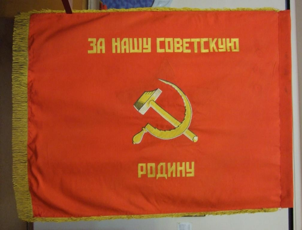 картинки знамя красной армии японско-русской