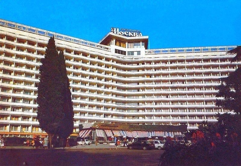 это фото старых гостиниц в сочи того, она