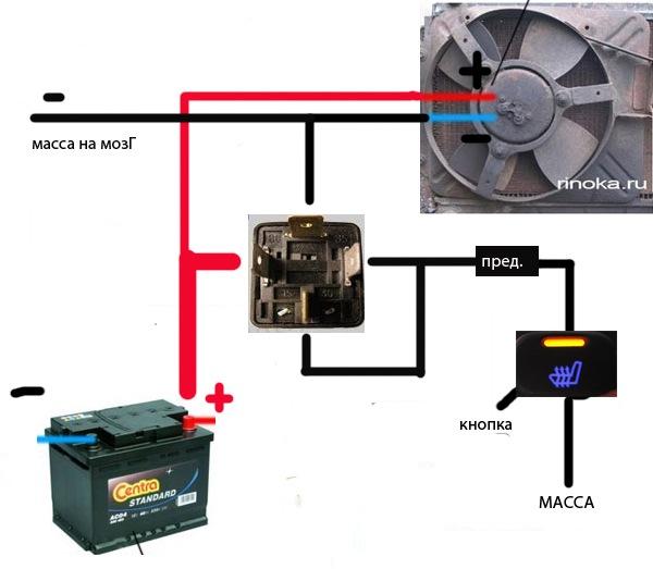 схема включения вентилятора охлаждения toyota