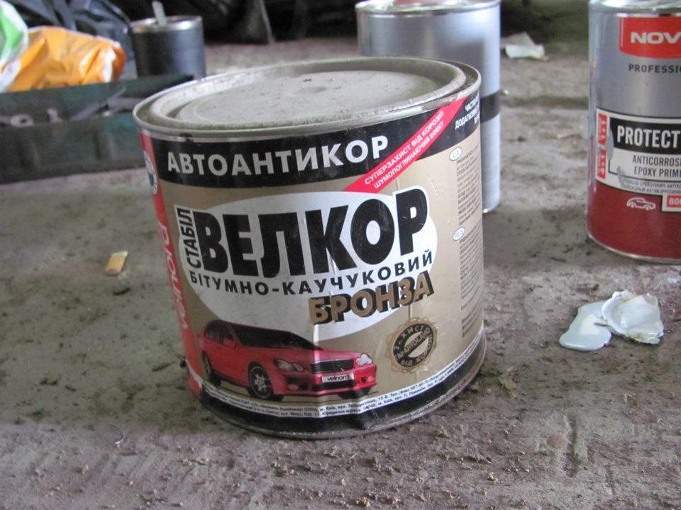 Эпоксидно-каучуковая мастика для авто мастика мб-50 купить в ростове