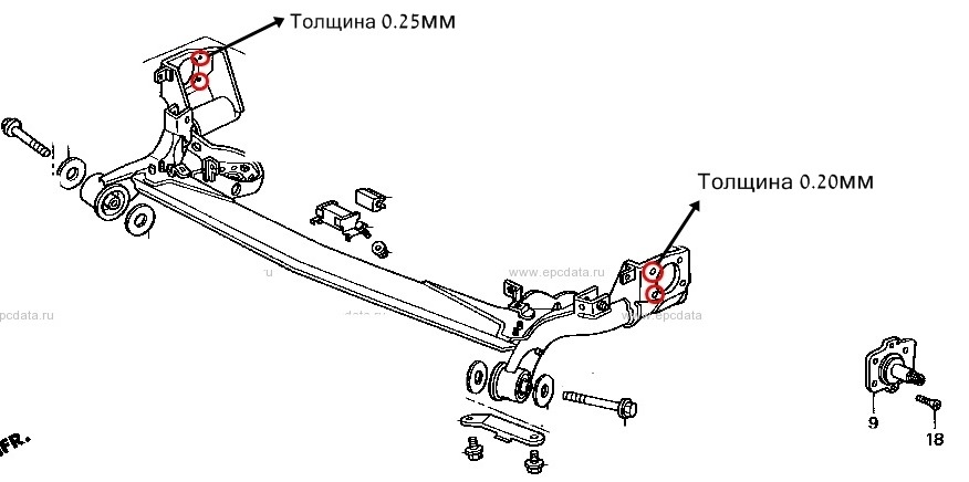 honda развал-схождение задних колёс