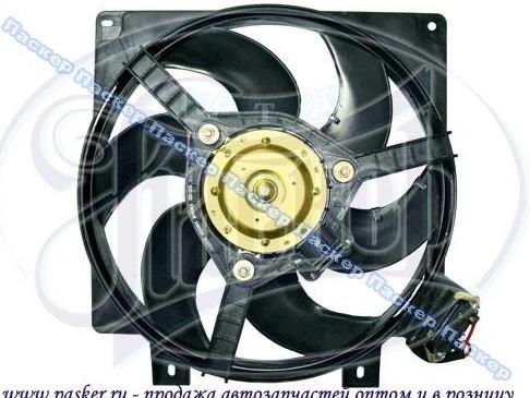 эл.вентилятора на 97-92
