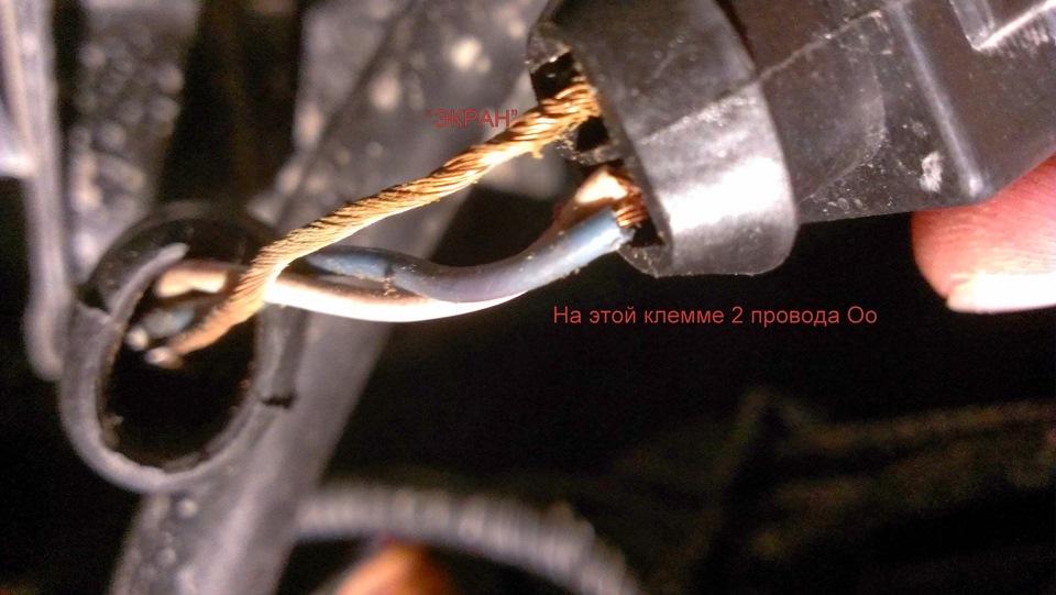 Фото №5 - схема проводки датчика детонации ВАЗ 2110