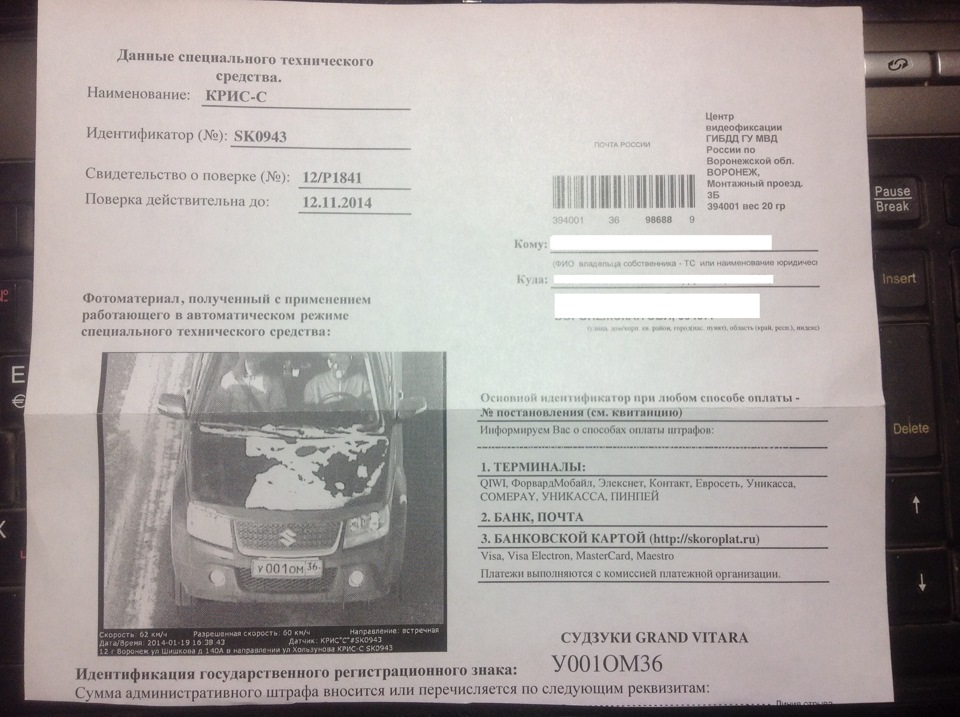 Какой штраф за езду на чужой машине без хозяина и страховки