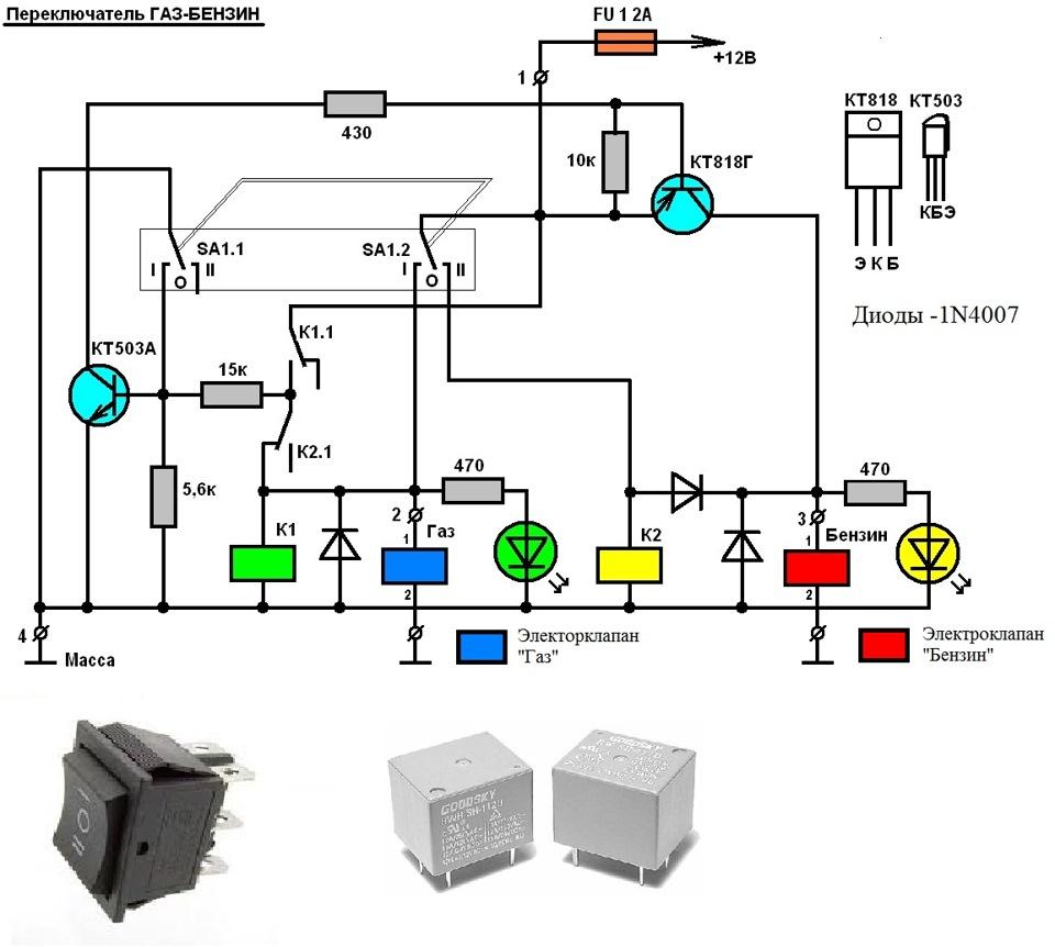 схема установка гбо 3 поколения