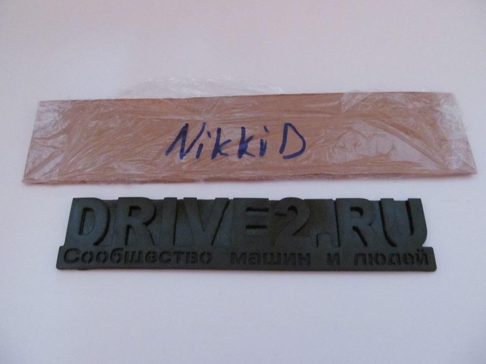 шильдик DRIVE2.RU