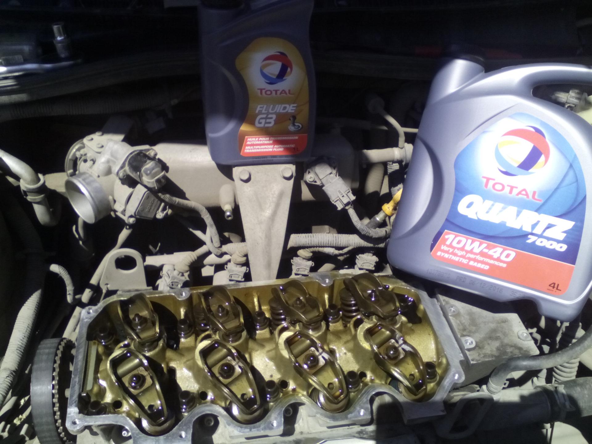 Как заменить масло в двигателе на чери амулет как сделать амулеты на защиту