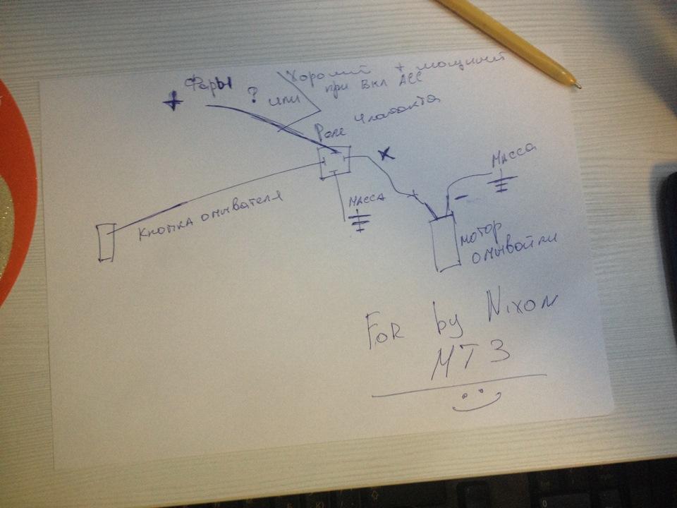 схема омывателя фар